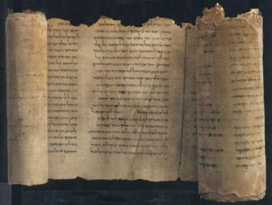 The Old Testament Portion Of Todays Bible Is Derived From Hebrew Manuscripts These Are Copies Autographs Which Originated