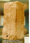 Sumerian-King-list