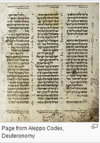 Aleppo-Codex-Bible