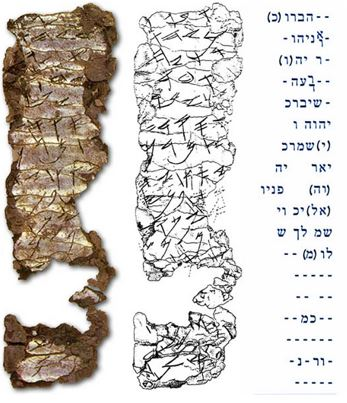 Silver-Amulets-Scroll