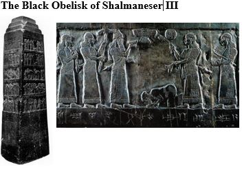 Black-Obelisk-of-Shalmaneser-III