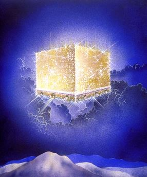 New-Jerusalem-Revelation-21